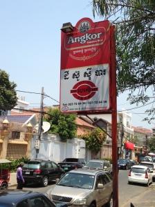 Sushi Bar Phnom Penh